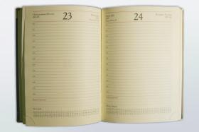 Ежедневник недатированный с логотипом
