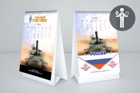 Печать корпоративных календарей