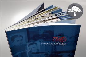Печать каталогов в типографии