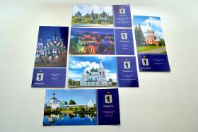Заказать печать открыток в типографии