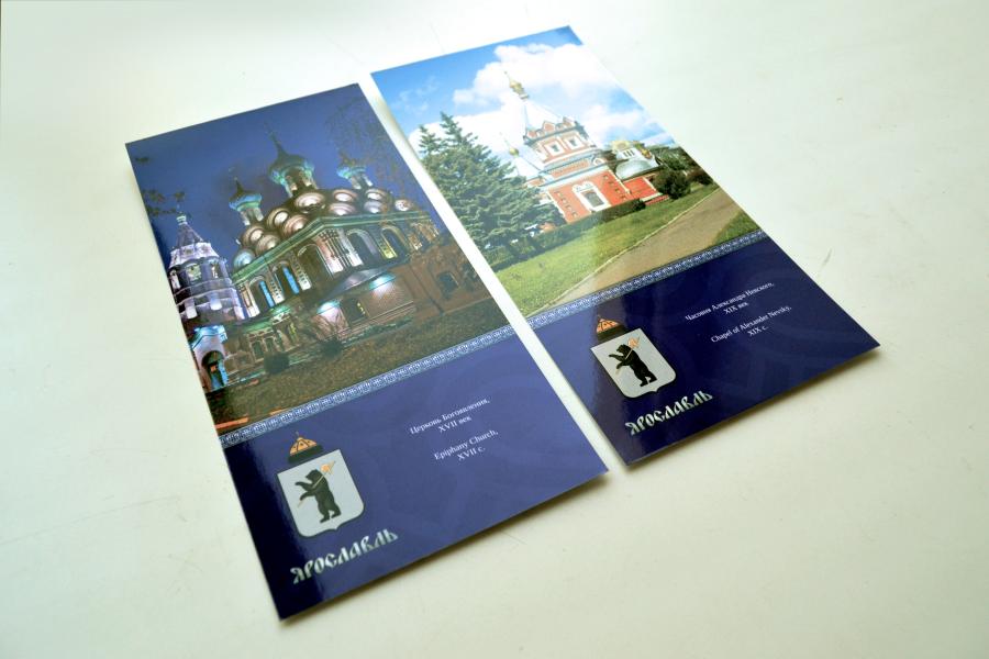 Печать одной открытки на заказ