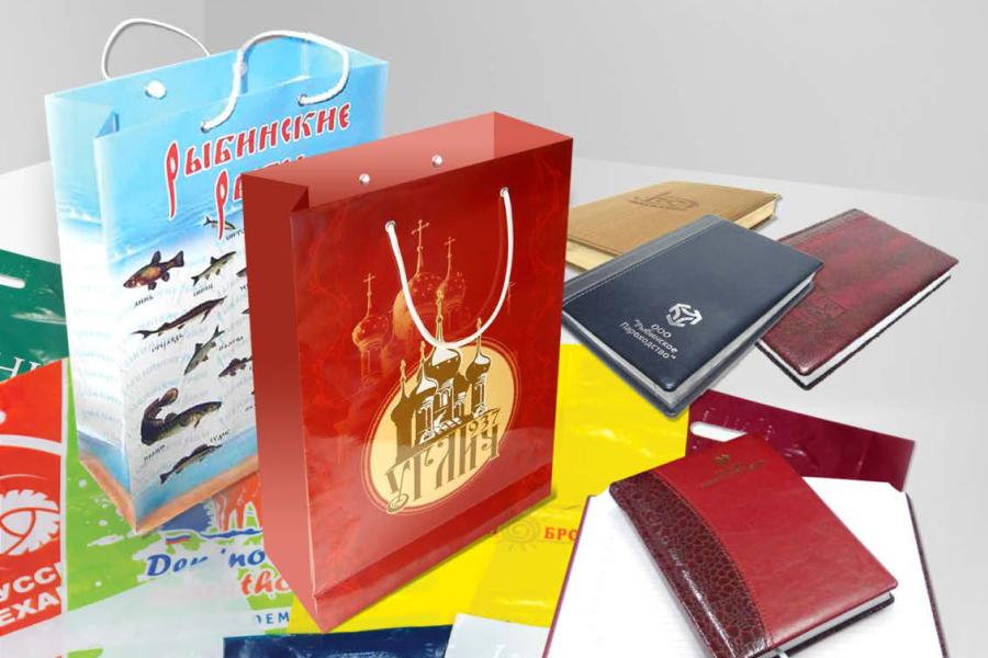 бумажные пакеты с логотипом на заказ в челябинске