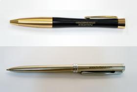 Ручки с логотипом оптом