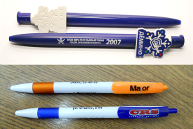 Ручки с логотипом Москва дешево