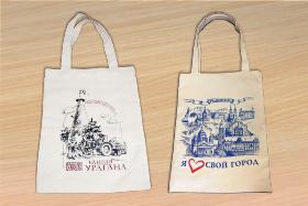 Промо-сумки с логотипом