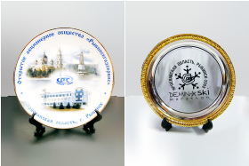 Тарелки с логотипом на заказ