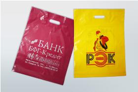 Пакеты ПВХ с логотипом, пакеты с логотипом, фирменные пакеты на заказ