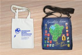 Заказать сумки с логотипом