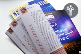 Печать журналов на заказ