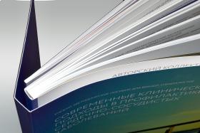Каталоги на болтах в типографии